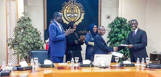 ADEA signs MoU with IsDB