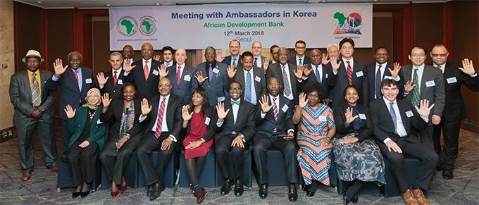 Korea ready to host African Development Bank's Annual Meetings: Deputy Prime Minister