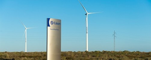 Sere Wind Farm African Development Bank