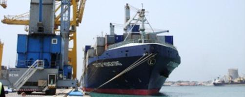 Terminal conteneur de dakar banque africaine de d veloppement - Recrutement port autonome de dakar ...