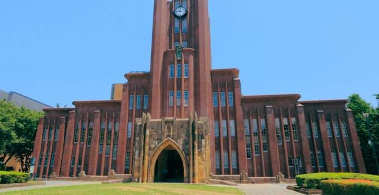 List of Universities   African Development Bank - Building today, a
